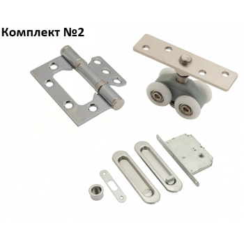 Комплект №2: ролик W-101, 2 петли (75), ручка замок SL-2 (ZF190801)